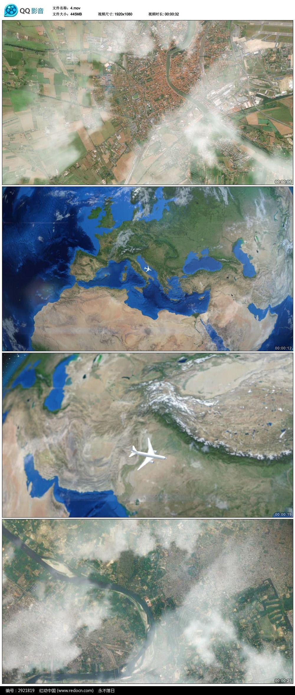浩瀚宇宙地球旅飞机游视频素材mov素材下载_动态|特效
