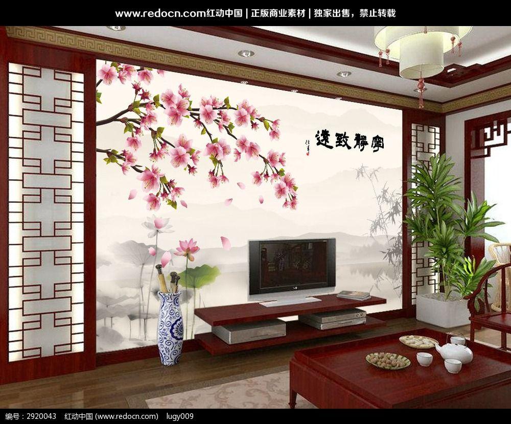 中国风山水客厅电视背景墙