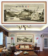 山河锦绣中国风水墨客厅装饰画