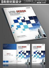 2015年度房地产画册封面设计