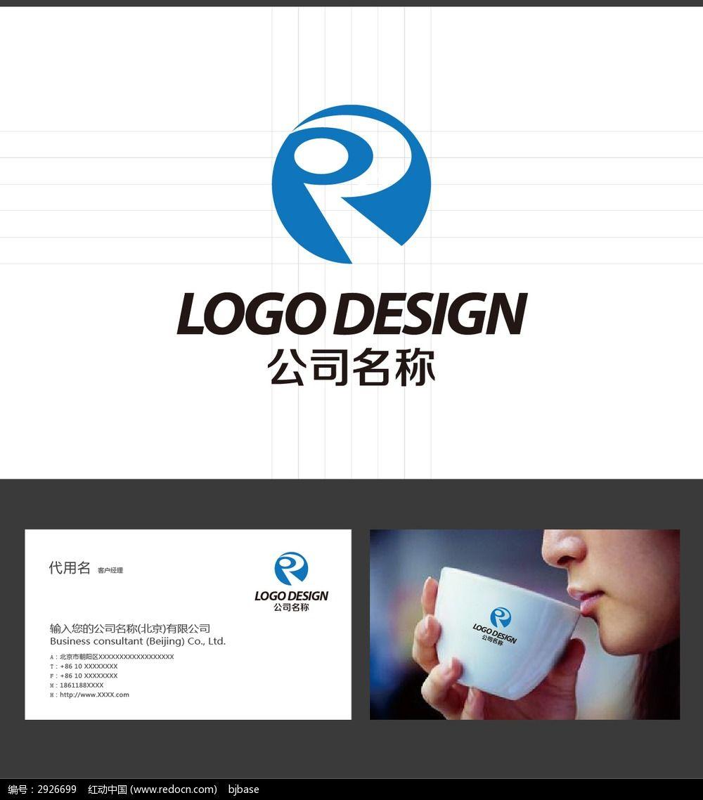 ��G�r���_r字母logo标志设计