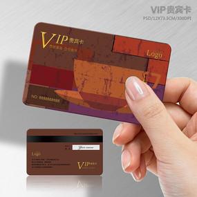 茶餐厅会员卡设计