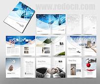成功企业商务画册设计