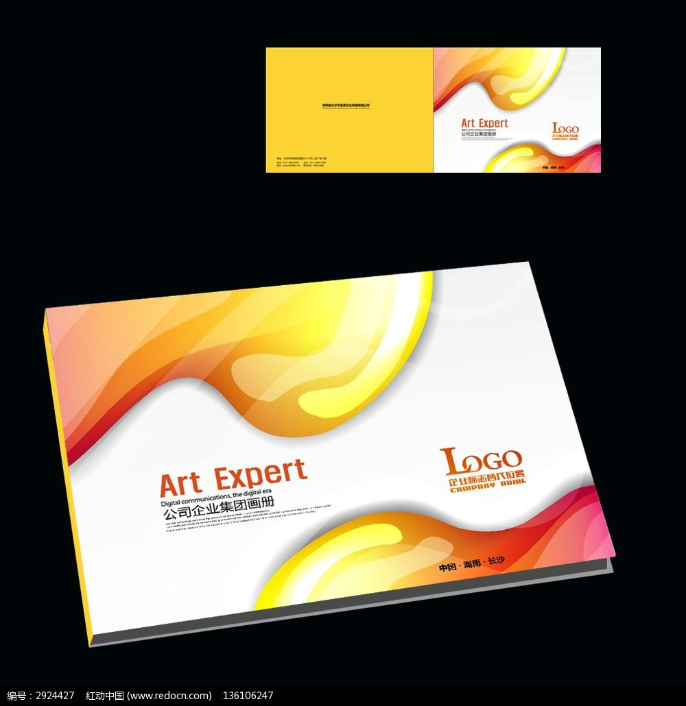 黄金设计房屋招标书封面设计产品隔层投资图片