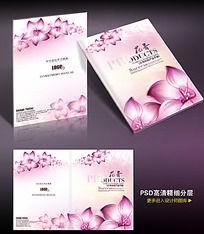 女性产品手册封面设计