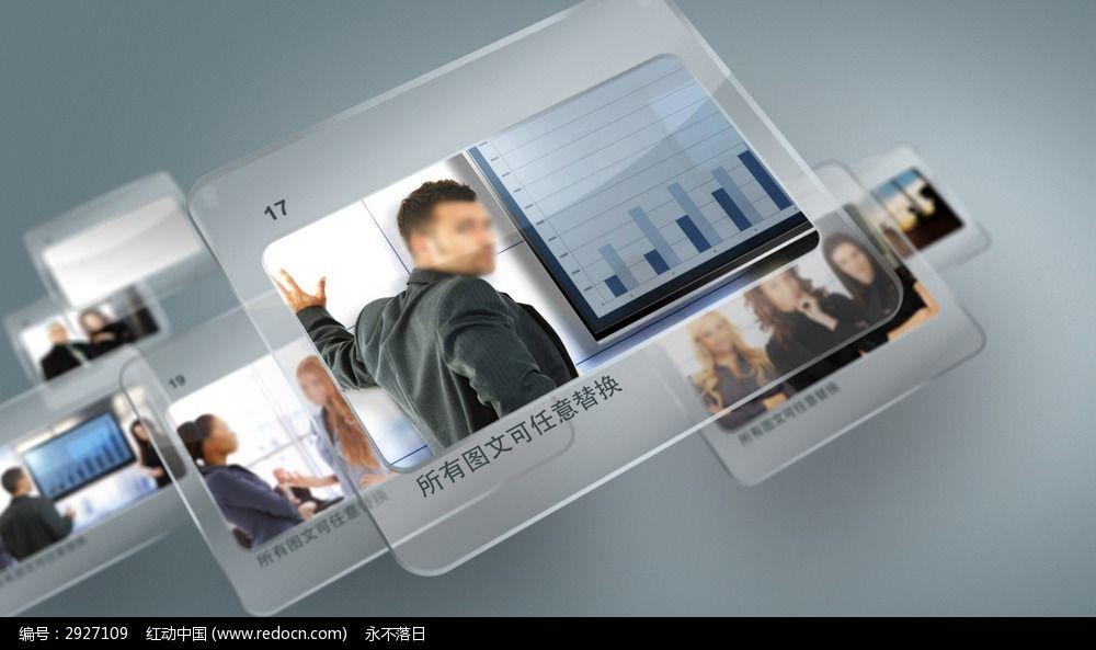 视频_企业开场视频ae模板