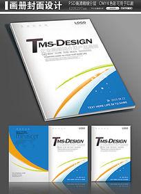 时尚简约企业画册封面设计