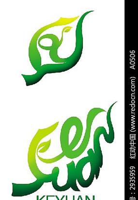 绿叶标志设计