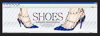 时尚高跟鞋淘宝店招素材
