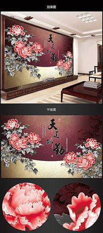 天道酬勤浮雕客厅背景墙