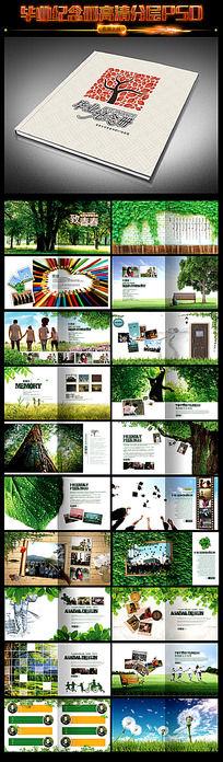 中国风毕业纪念册设计 PSD