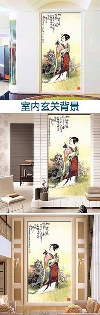 7款 古典古代传统仕女室内玄关背景TIF设计下载
