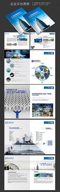 科技产品画册设计