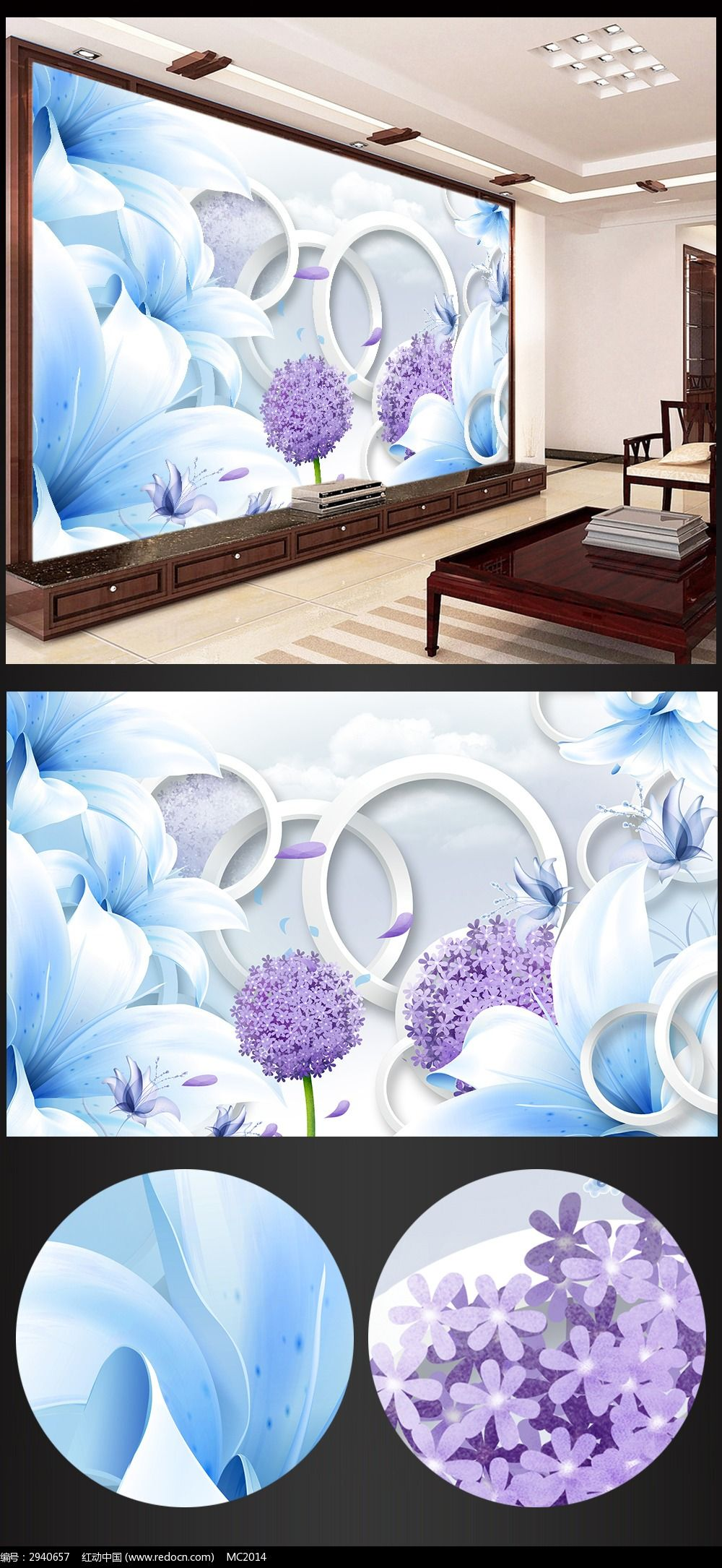 梦幻花朵立体3D电视背景墙图片
