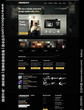 手机客户端网页设计 PSD