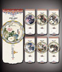 中国风牡丹花挂历设计