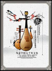 中国风琴文化宣传海报