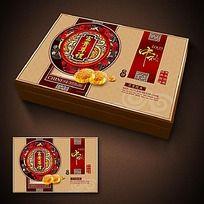 中秋节月饼礼盒包装