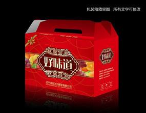 高档水果礼盒包装设计