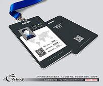 高档员工胸卡工作证 CDR