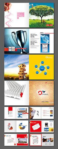 精美企业宣传册