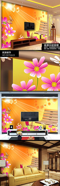 浪漫3D场景电视背景墙
