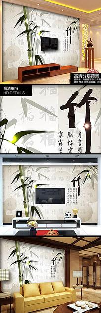 水墨竹子电视背景墙
