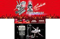 中国好卫浴模仿秀淘宝海报
