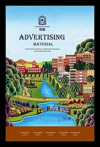 插画洋房地产广告