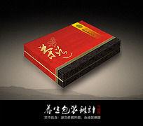 茶叶养生礼盒包装设计