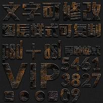 大理石质感艺术字PS样式