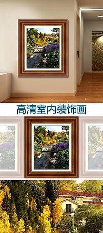道路风景室内装饰画