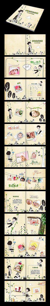 儿童宝宝成长画册设计