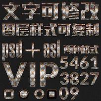 钢铁艺术字体样式