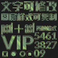 绿色图案立体文字样式