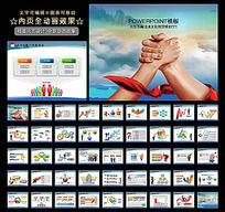 9款 企业宣传文化公司简介PPT模板素材下载