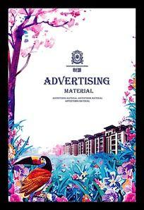 手绘洋房地产广告