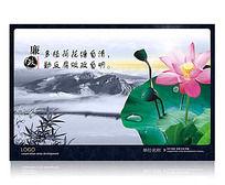 中国风廉政教育宣传展板