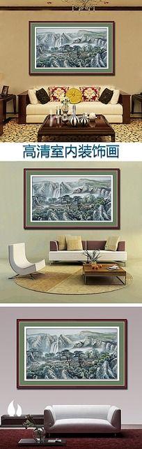 中国山水风景室内装饰画