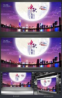 中秋节赏月海报背景设计
