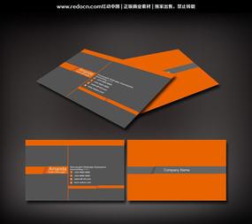 国外橙色名片设计