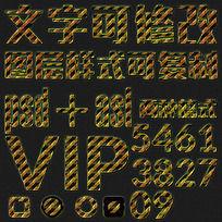 金黄色粗条纹PS文字样式