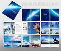 蓝色经典商务画册