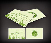 绿色环保名片设计 AI
