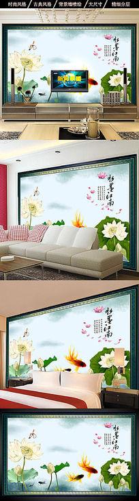 水墨江南中国画电视背景墙