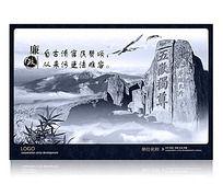 中国风党政建设机关展板