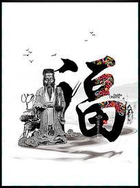 中國風福佛像宣傳海報