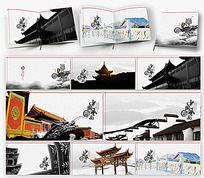 中国风古建筑宣传画册