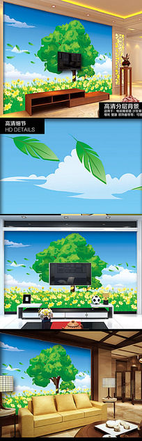草原风景画电视背景墙