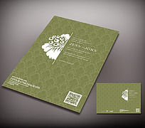 傳統元素商業封面